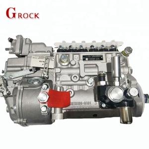 Hot sale 6 cylinder fuel engine parts 6CT fuel injection pump S00004256+01