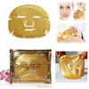 /product-detail/top-quantity-new-product-24k-gold-deep-moisturizing-facial-mask-for-skin-care-60500644130.html