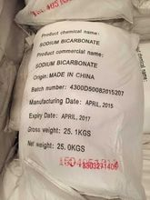 china new product sodium bicarbonate food grade/tech grade/pharma grade