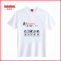 Wholesale custom TC fabric cool t shirts cheap