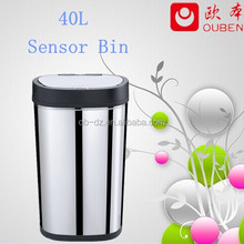 sensor waste disposal automatic trash can steel garbage bin/GYT40-5B-S
