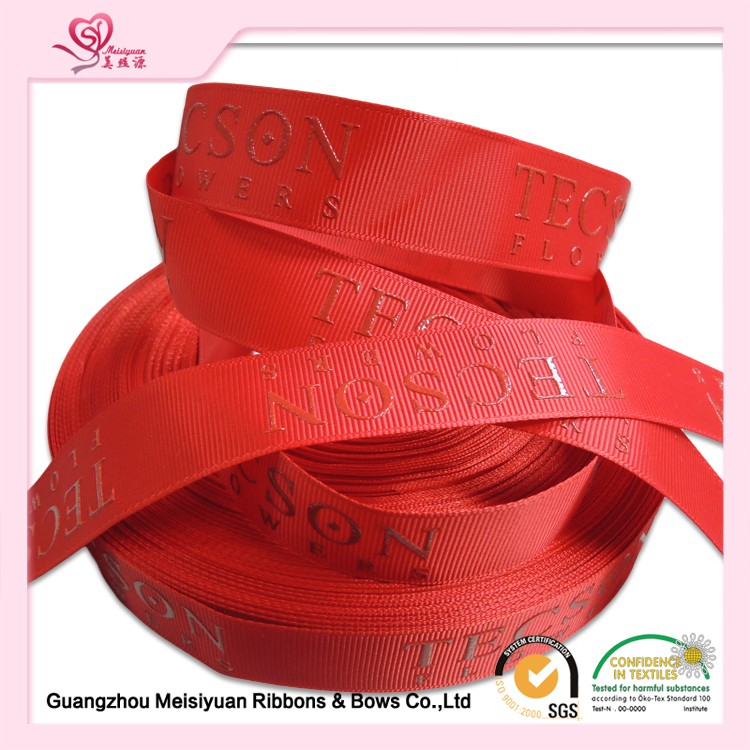 2016 Supreme Quality UV Thick Printed Grosgrain Ribbon