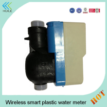 pulse remote reading pulse dlj connections industrial having a fitted cheap water meter