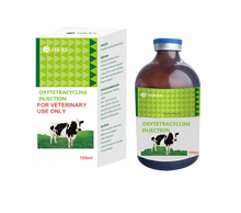 Veterinary Medicines cattle camel use parasite drug ivermectin injections