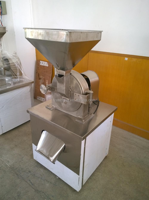 ce machine de meulage moulin caf industrielle commerciale moulin pices autres machines. Black Bedroom Furniture Sets. Home Design Ideas
