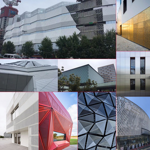 Curved Wall Cladding, Curved Wall Cladding Suppliers and