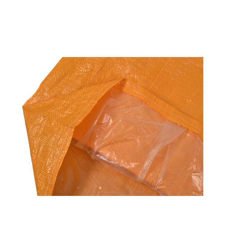 China Bopp Pp Woven Film Bag 25kg 50kg For Packing Rice