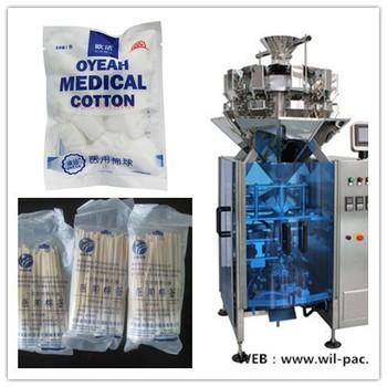 High speed double servo motor samarpan packaging machine