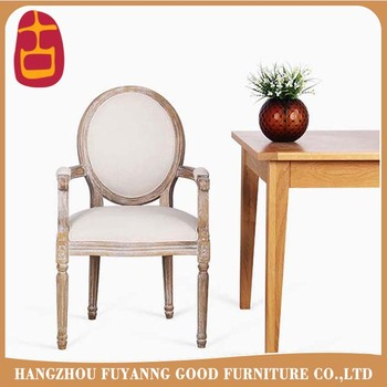 Round Back Wood Louise Home Arm Chair Dining Furniture