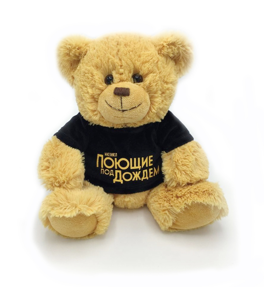 teddy bear brands teddy bear brands suppliers and manufacturers