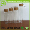 Promotional custom borosilicate glass water bottle and silicone sleeve with bamboo lid