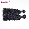 /product-detail/natural-color-curly-weave-human-hair-100-virgin-brazilian-human-hair-weft-wholesale-60554546735.html