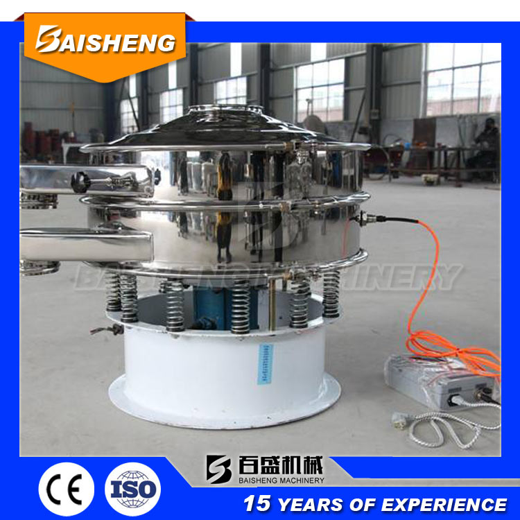 Food processing machinery vibrator photo 566