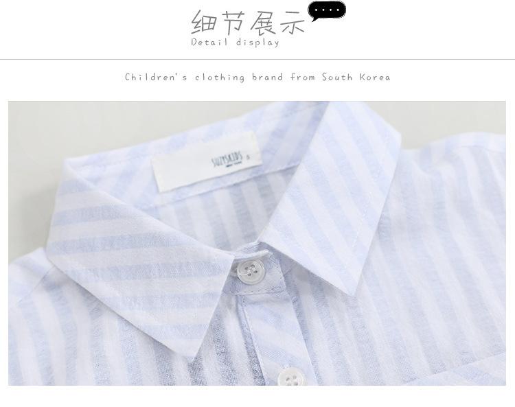 Корейский свободного покроя зима новый мультфильм девушок мальчика качество блузка / соответствия семья loke матери-дочери одежда рубашка