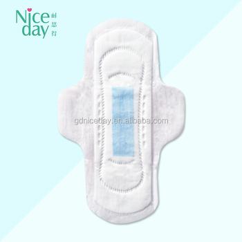 100 Cotton Carefree Lady Soft Sanitary Napkin Pad Gir Tumblr In India - Buy  Lady Soft Sanitary Pad,Sanitary Pad Girl Tumblr,Sanitary Pad Girl Tumblr