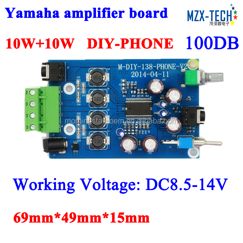 DC 12V / 14V 3A or 4A 10W *2 HiFi 2.0 Digital Amplifier circuit board beyond TA2021 TA2020 with 3.5mm earphone Aux input