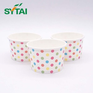 Wholesale custom logo design disposable ice cream paper cup
