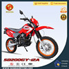 New Dirt Bike Pit Bike 200cc Motorcycle Wholesale Motocross Bright Color Motorcycle Made in China HyperBiz SD200GY-12A