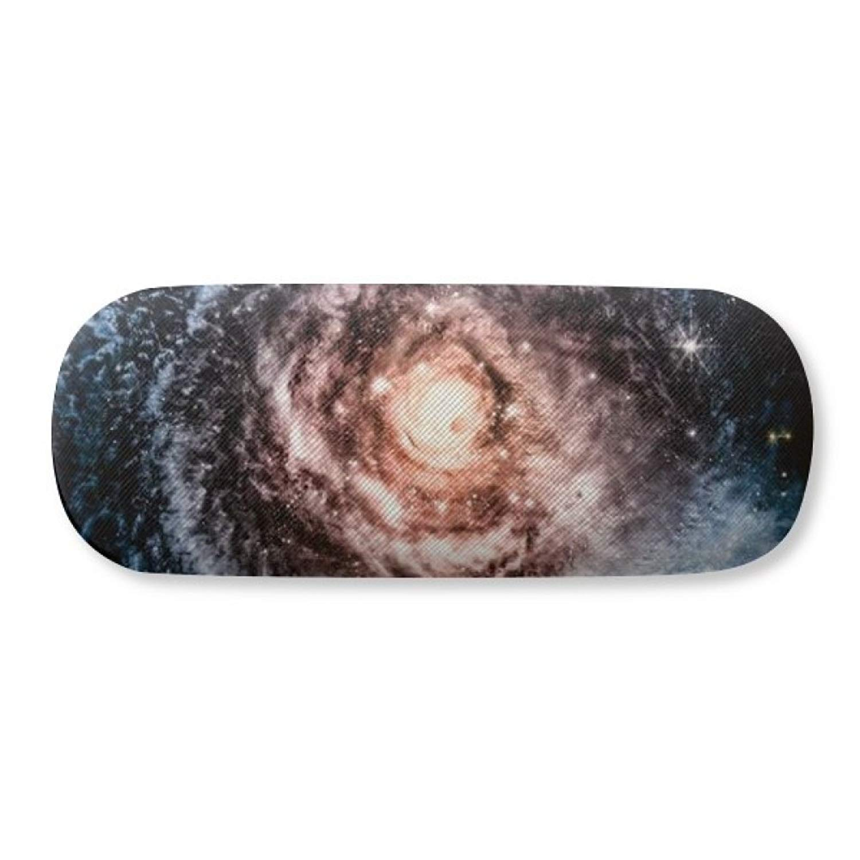 Nebula Dust Nebula Cosmic Eye Pattern Leather Metal Key Chain Ring Car Keychain Gift