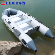 rigid inflatable boat with boat paddle and outboard motor boat engine
