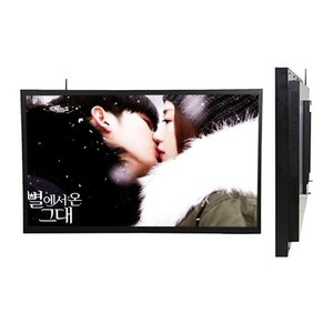 "55"" Good Quality Capacitive Touch Screen Monitor"