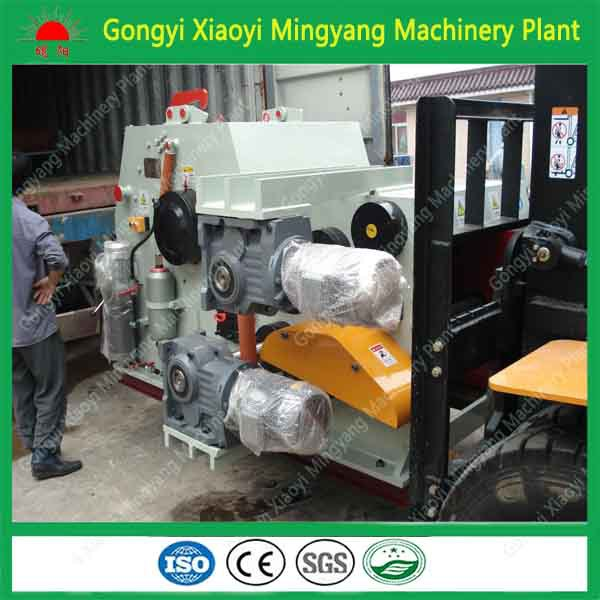 tree cutting machine for sale