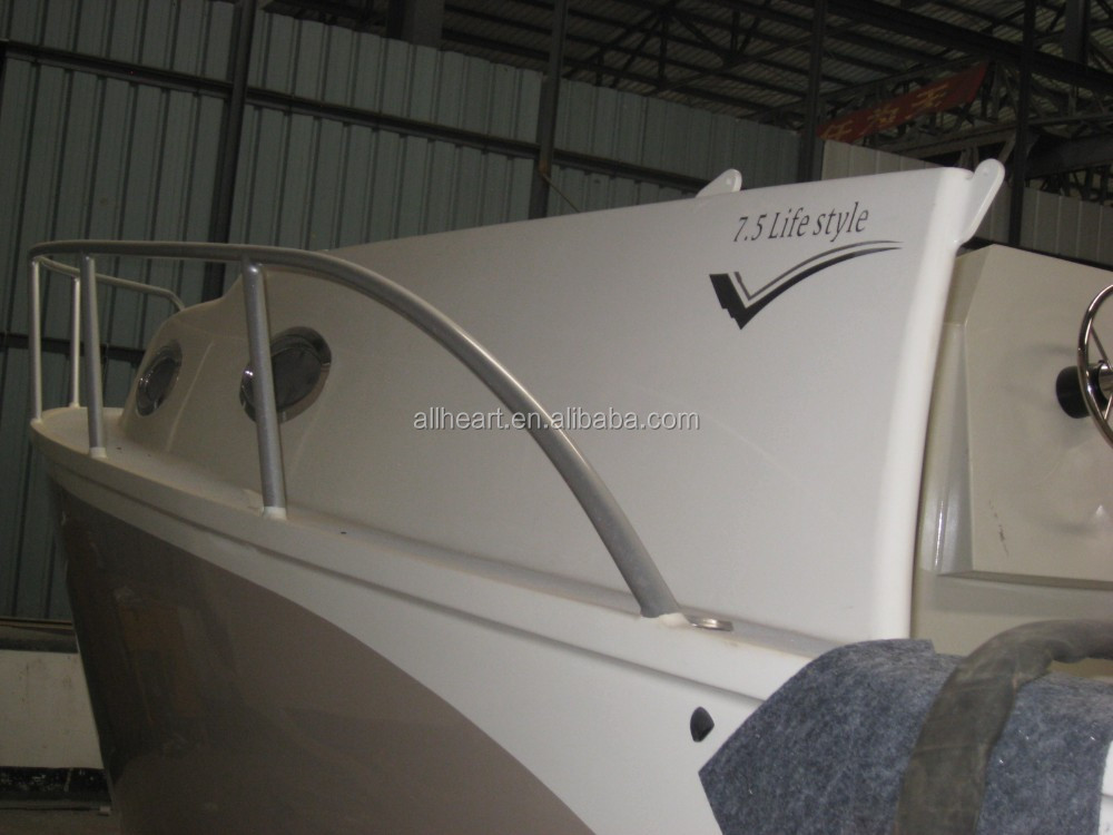 7.5m offshore aluminum cabin boat with CE certificate