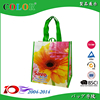 Low price beautiful best-selling non woven bag for life made in China's factory