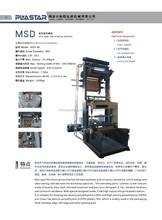 SD -45-500 taiwan type mini pe high speed film blowing extrusion machine