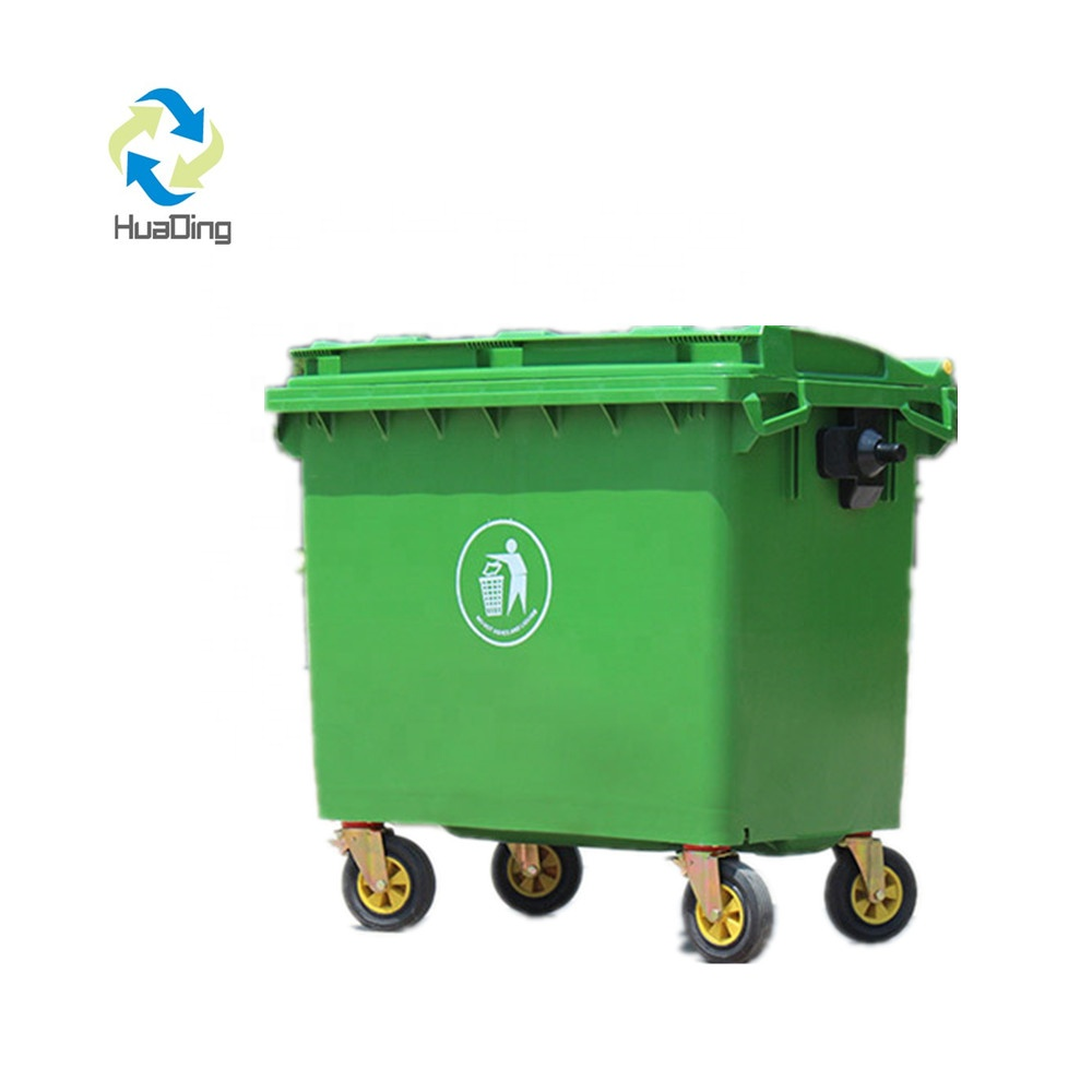 660L large industrial <strong>waste</strong> container garbage bins
