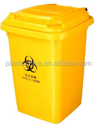 50l dodorant cuisine jaune en plastique poubelle poubelle poubelle - Poubelle De Cuisine Jaune