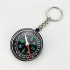 GP632 plastic compass with keychain in ball shape custom promotional plastic mini compass student outdoor gift