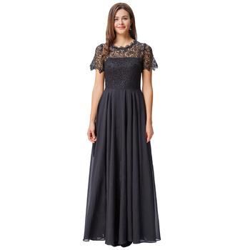 0fc8ddfa512a Kate Kasin Short Sleeve Lace Chiffon Black Ball Gown Evening Prom Party  Dress KK001010-1