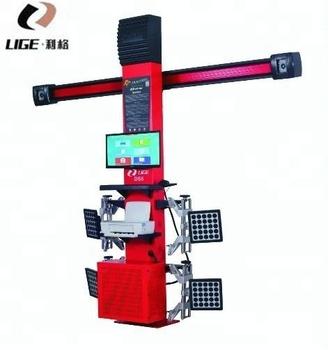 Wheel Alignment Machine >> Lige Wheel Alignment Machine Price In India Ds 6 View Wheel Alignment Machine Price In India Lige Alignment Machine Four Product Details From