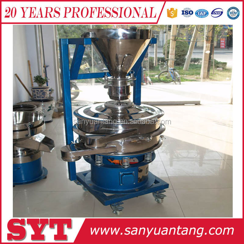 China vibrating screen company hot selling product equitable price