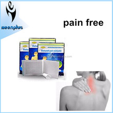 Alibaba China free samples pain killer muscle pain patch