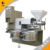 rice bran oil expeller,extraction press machine