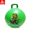 JYMingDe toy jumping pop ball