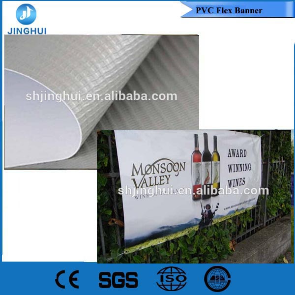 PVC FLEX BANNER supplier 18oz PVC cold lamination vinyl film for protection materials