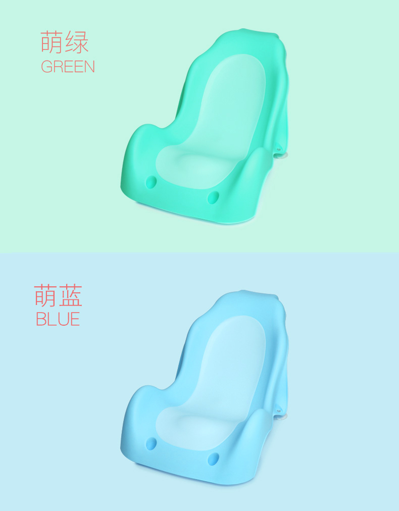Plastic Bath Seat, Plastic Bath Seat Suppliers and Manufacturers at ...