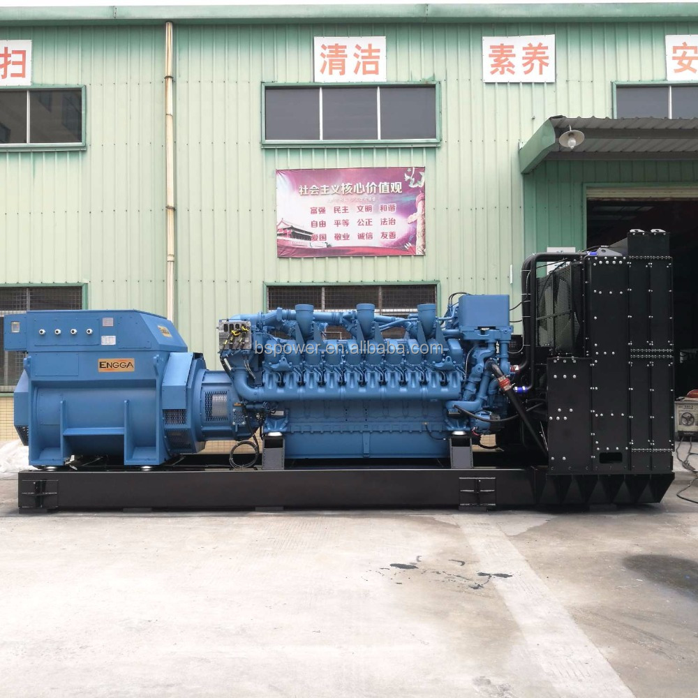 1000KVA MTU large electricity genset first generators with genuine parts