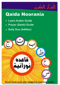 Holy Quran Speaking Pen, Holy Quran Speaking Pen Suppliers and