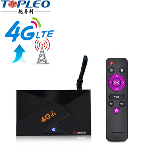 V4G home streaming media player 1GB 8GB Rockchip rk3229 android 7.1 tv box with antenna and sim card slot