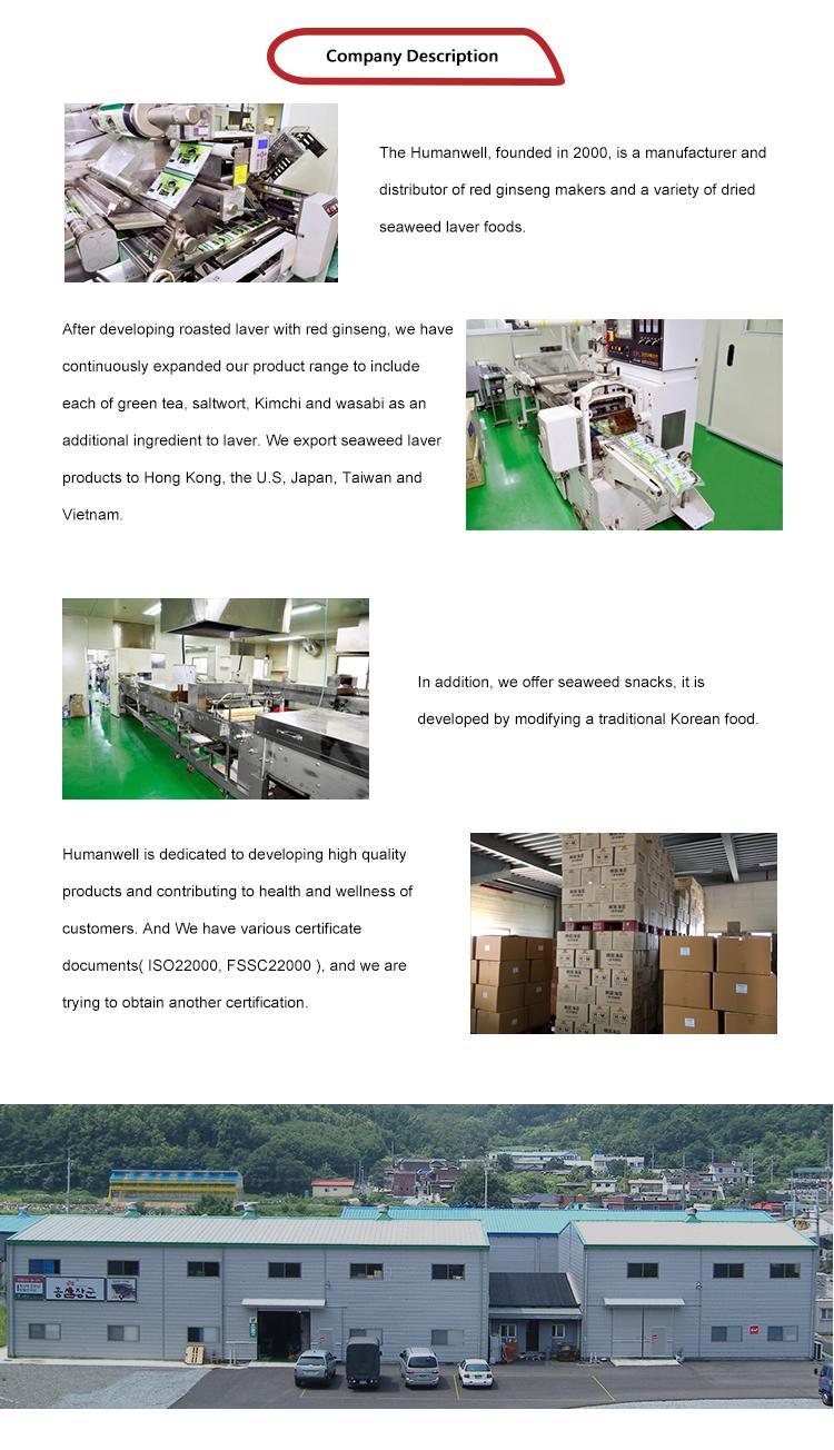 Korean Supplier Doldori Laver Snack (hot Spicy) 30g At Reasonable Price -  Buy Laver,Roasted Seaweed,Roasted Seaweed Snack Product on Alibaba com