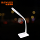 Battery Led Operated Mini Bed Reading Light Bedside Decorative Table Lamp