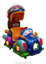 HOT SALE Coin operated amusement unblocked game kiddie rides