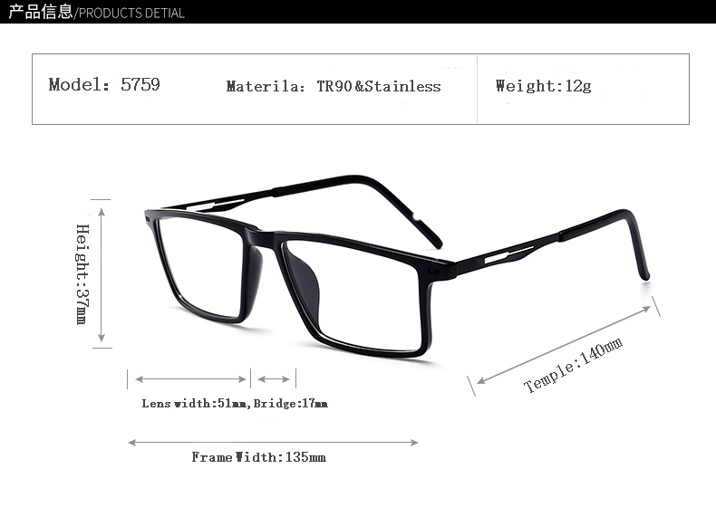 2018 New fashion TR90 optical frame