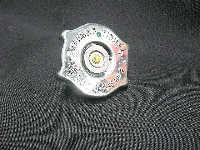 4596198 Radiator Cap MOPAR