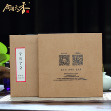 Classic ripe dry storage puer cake 357g/cake keep body healthy