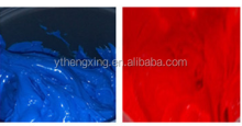 High quality textile printing plastisol ink for T-shirt printing